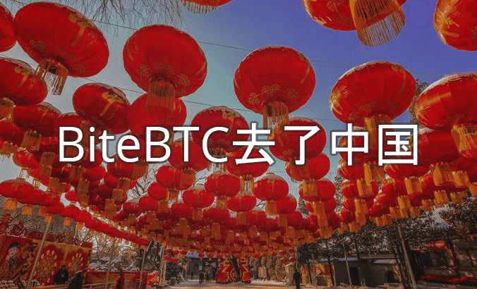 Simplified KYC for China and Fiat CNY Trades
